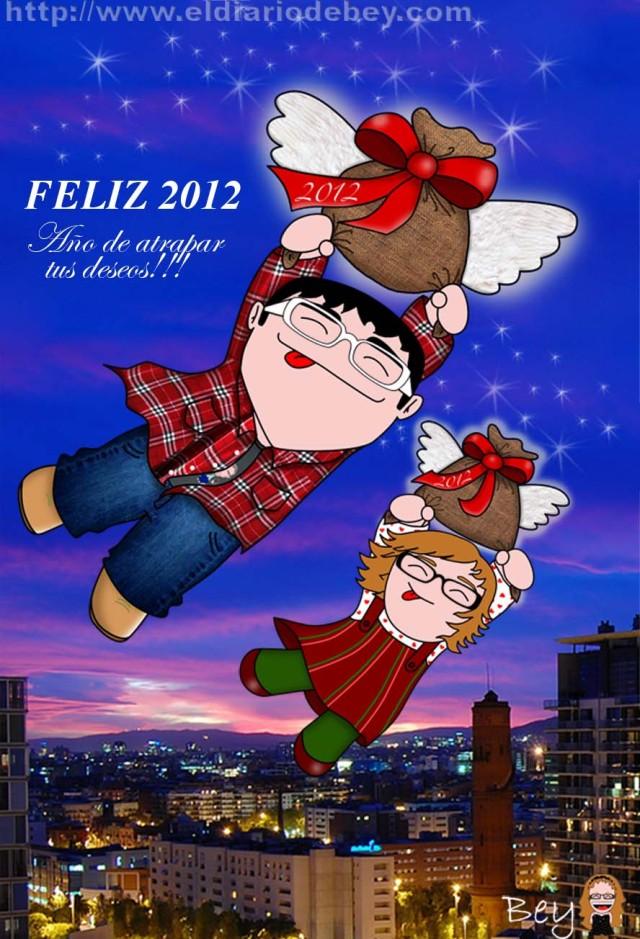 Sakis Feliz 2012